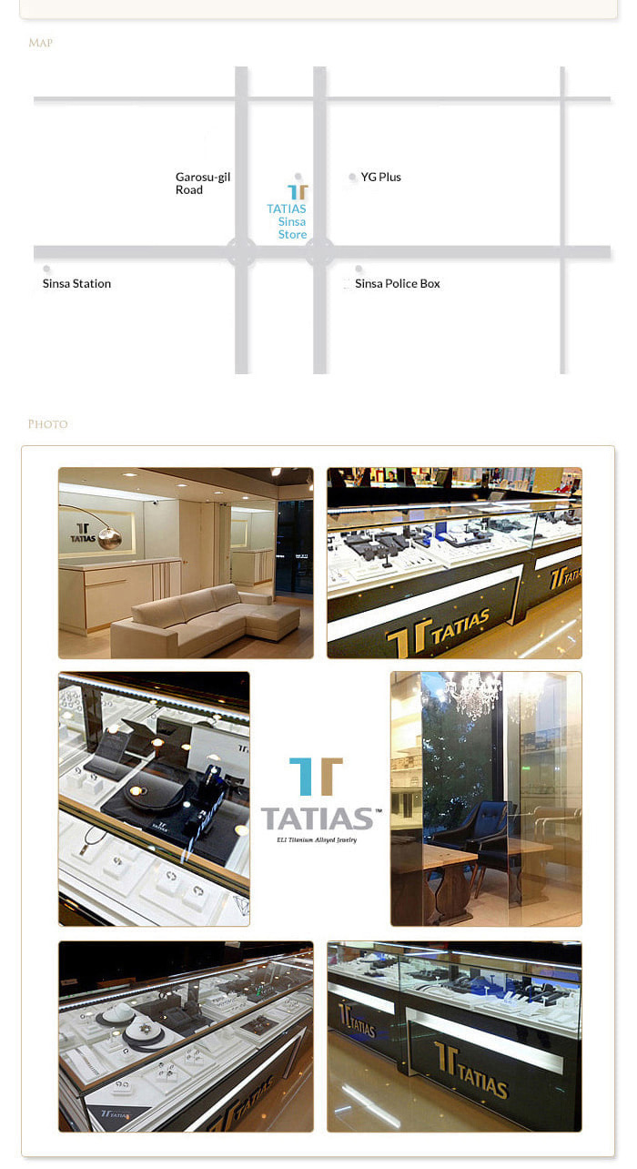 TATIAS Gangnam Sinsa Store Map and Photos