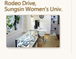 TATIAS Rodeo DR., Sungsin Women's Univ. Store