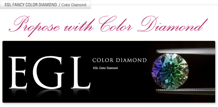 EGL Color Diamond Introduction
