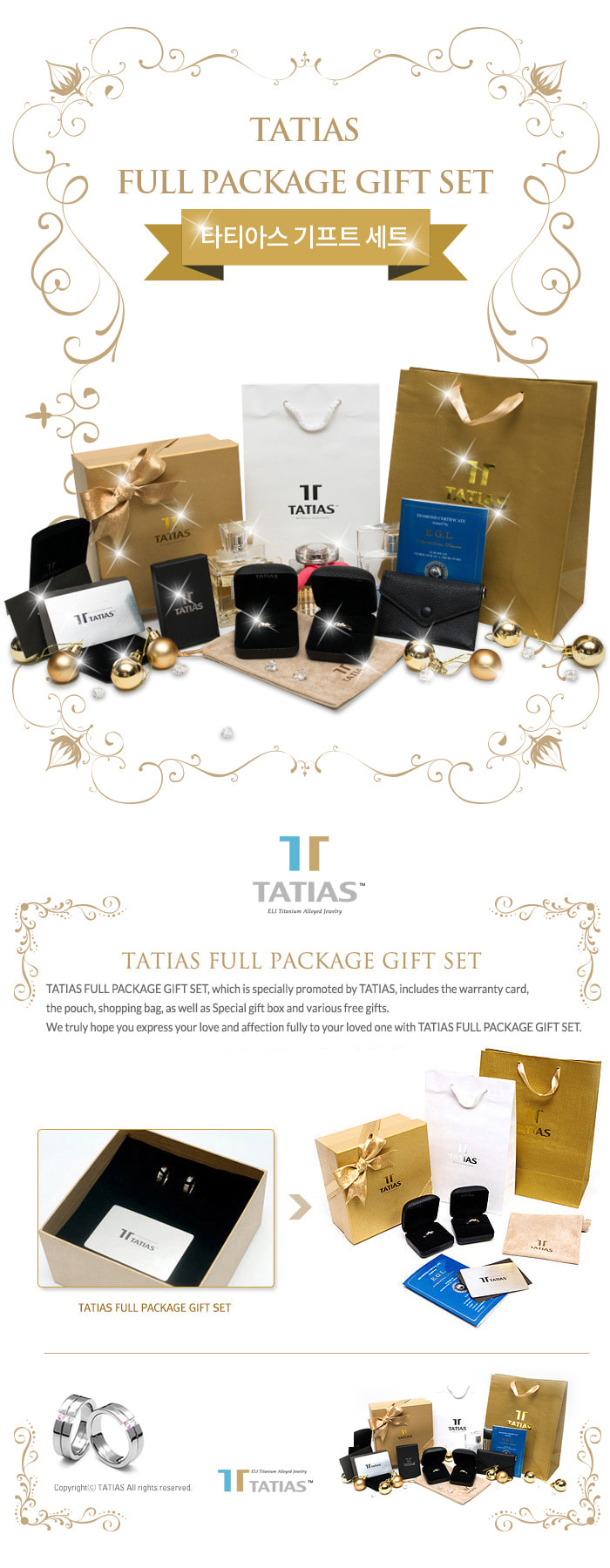FULL PACKAGE GIFT SET, which is promoted by TATIAS, includes the warranty card, the pouch, shopping bag, as well as special gift box and free gifts.