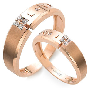 GR-354 CO - TATIAS, 14K & 18K Gold Couple Ring